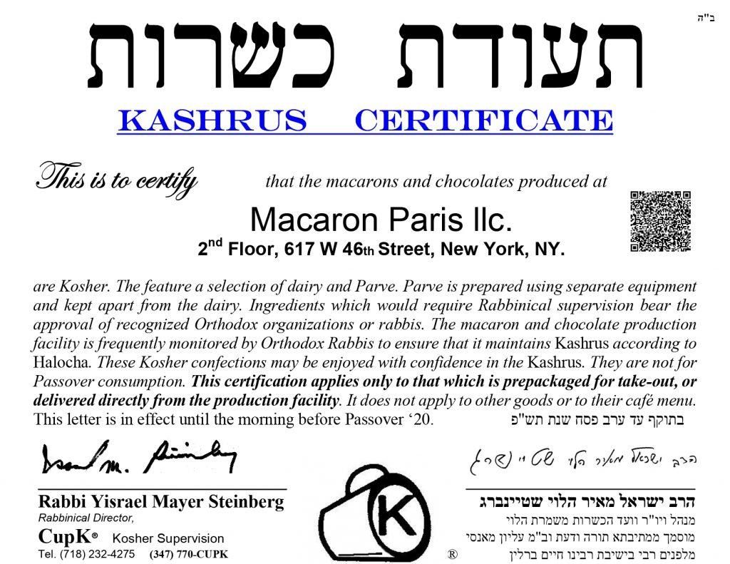 MacarOn Paris Kosher Certificate 2019 2020